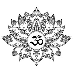 Mehndi Lotus flower pattern with mantra OM symbol for Henna drawing and tattoo. Decoration mandala in ethnic oriental, Indian style.