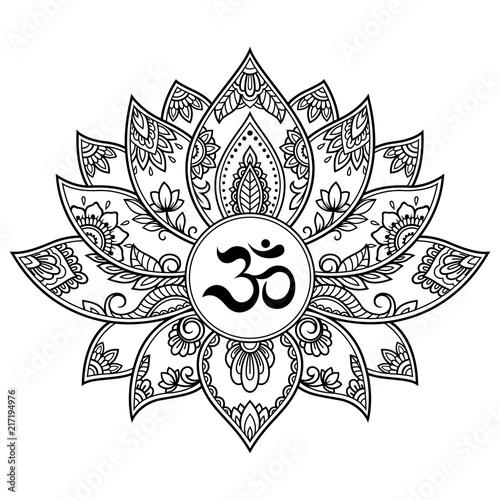 Mehndi Lotus Flower Pattern With Yin Yang Symbol For Henna Drawing