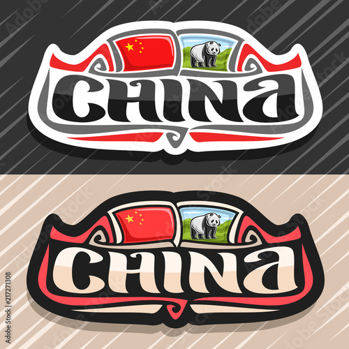 Vector Logo For China Country Fridge Magnet With Chinese State Flag