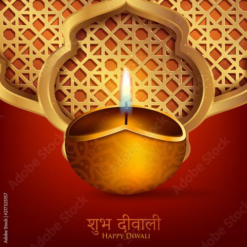 Happy diwali indian deepavali hindu festival of lights holiday happy diwali indian deepavali hindu festival of lights holiday greeting card template m4hsunfo