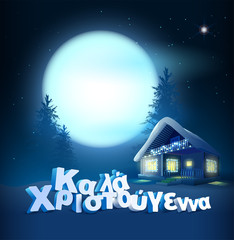 Merry Christmas translation from Greek. Text greeting card. Full moon in night sky and holiday house in forest
