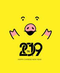 Happy Chinese New Year 2019 year of the pig. Flat design. Happy New Year, wealthy, Zodiac sign for greetings card, flyers, cover, invitation, posters, banners, calendar. Isolated vector illustration