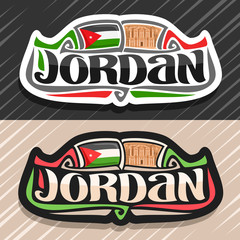 Vector logo for Jordan country, fridge magnet with jordanian state flag, original brush typeface for word jordan and national jordanian symbol - Monastery in ancient city Petra on red rock background.