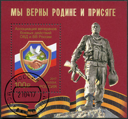 RUSSIA - 2017: shows Emblem of Association of Combat Veterans of Internal Affairs Agencies and the Internal Troops of Russia