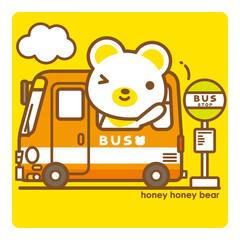 ハニーハニーべあ バスに乗る