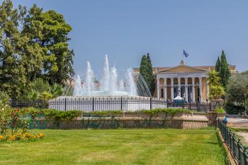 Palais du Zappéion à Athènes