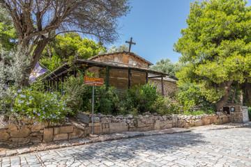 Église Agios Dimitrios Loumbardiaris à Athènes