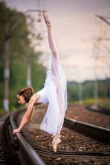 юная балерина