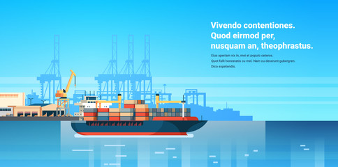 Industrial sea port cargo logistics container import export freight ship crane water delivery transportation concept shipping dock flat horizontal copy space vector illustration Fotomurales