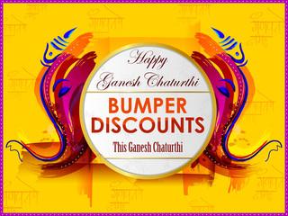 Happy Ganesh Chaturthi festival celebration of India Shopping Sale Advertisement background