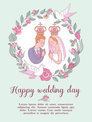 Wedding card, wedding invitation. Happy weddings. Vector illustration. Wedding ceremony.