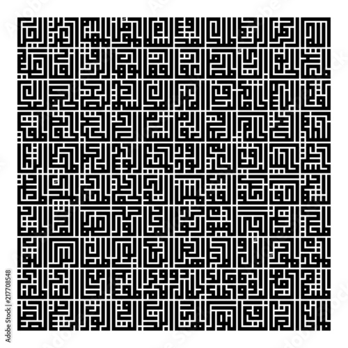 Arabic Calligraphy Geometric Kufi VECTOR Set Of ALLAH Names Translated As Or GOD