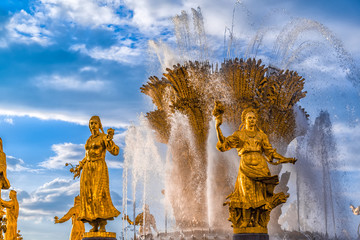 """Fountain """"Friendship of Peoples"""""""