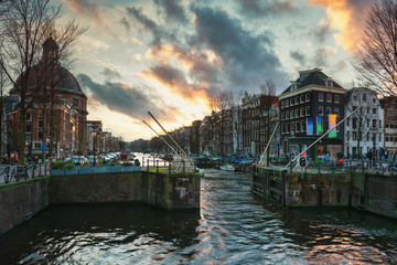 The lock in The Singel canal in the old town of Amsterdam.