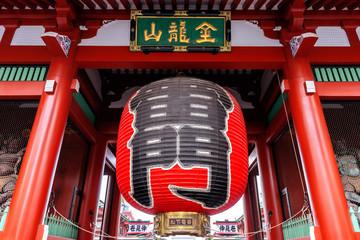 Red lanterns at Sensoji Asakusa Temple, Japan.