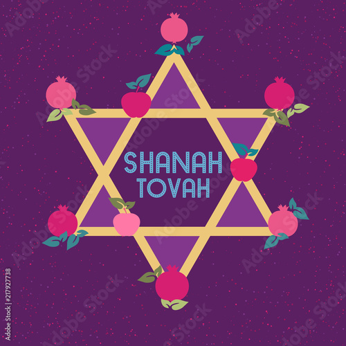 Rosh hashanah jewish new year concept traditional holiday sweet rosh hashanah jewish new year concept traditional holiday sweet symbol pomegranate apple in david m4hsunfo