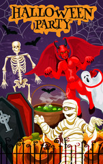 Halloween monsters for autumn night party banner