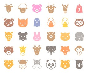 cute animal face included farm, forest and African animals, solid design