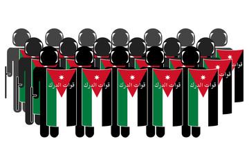 Jordanian Riot Police
