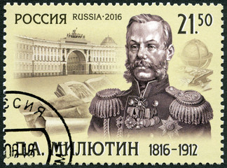 RUSSIA - 2016: shows Dmitry Alekseyevich Milyutin (1816-1912)