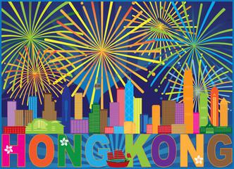 Hong Kong Skyline Fireworks vector Illustration