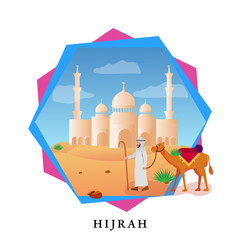 Al Hijra Meaning