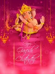 Lord Ganpati on Ganesh Chaturthi festival background