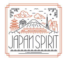Japan travel postcard with decorative frame. Vector illustration with flat design.