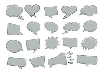 Set of cartoon speech bubbles. Vector