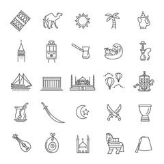 Thin Vector Turkey symbol icon set