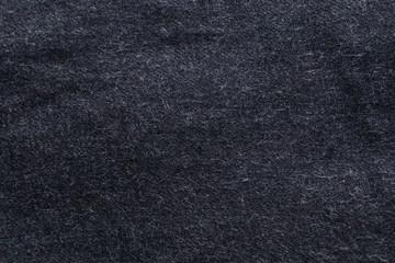 Mottled fabric denim style fine stuff soft material grey