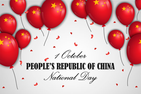 National day with ballons of China concept background. Realistic illustration of national day with ballons of China vector concept background for web design