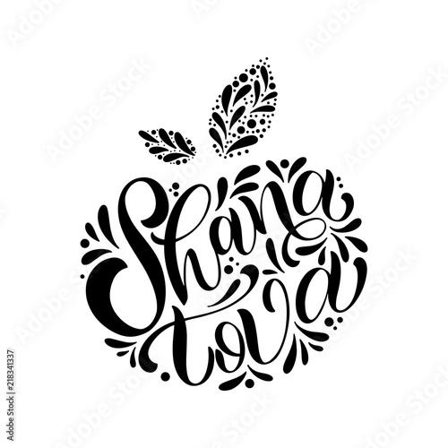 Shana tova calligraphy text for jewish new year blessing of happy shana tova calligraphy text for jewish new year blessing of happy new year elements m4hsunfo