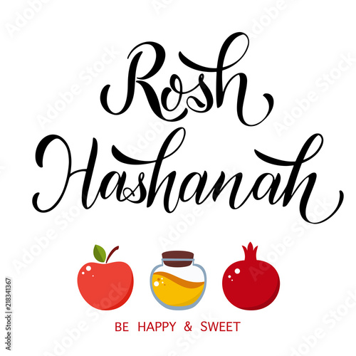 Rosh Hashanah. Shana Tova calligraphy text for Jewish New Year ...