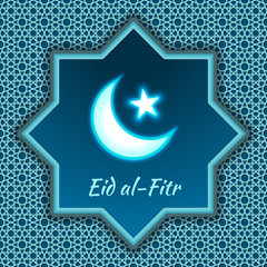 Eid al-Fitr - greeting card decorated with an Oriental ornament with an octagonal star-shaped window,which shines a crescent and a star for the festival of the Muslim community. Vector illustration.