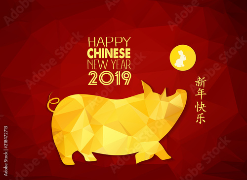happy chinese new year 2019 year of the pig polygonal chinese characters mean happy new