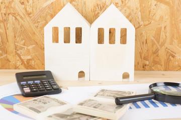 二世帯住宅の計算