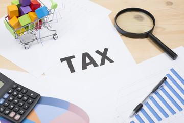 税金の支払い計算