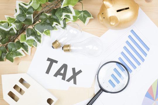 家の税金-俯瞰