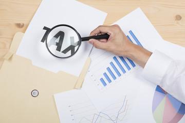 税金の調査