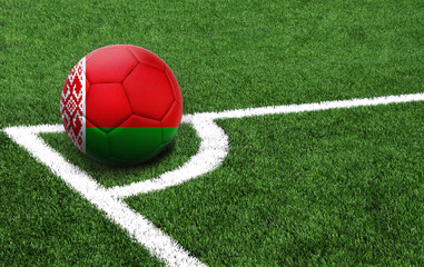 soccer ball on a green field, flag of Belarus