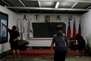 A picture of Sun Yat-sen, widely recognized as the father of modern China is displayed at a former military fort, ahead of the 60th anniversary of Second Taiwan Straits Crisis against China, in Kinmen