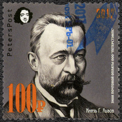 RUSSIA - 2017: shows Prince Georgy Yevgenyevich Lvov (1861-1925), 100 anniversary of Great Russian revolution, 1917-2017, Anxious summer