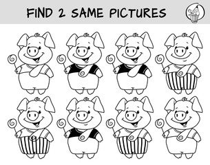 Funny little pig with lollipop. Find two same pictures. Educational matching game for children. Black and white cartoon vector illustration