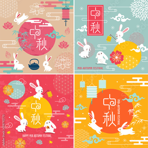 Chinese Mid Autumn Festival design set  Chinese translate
