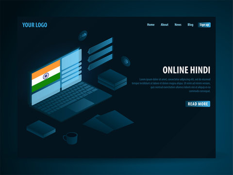 Online Learning Hindi. Education concept, Online training, specialization, university studies. Isometric vector illustration.