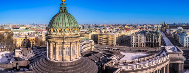 Saint Petersburg. Kazan Cathedral. Architecture of Petersburg. Dome of the Kazan Sabor. Russia. Architecture of the Russian Federation.