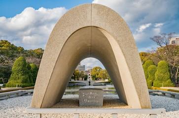 広島平和記念公園 ( Peace Memorial Park )