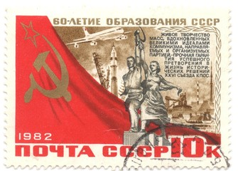 mail USSR, the 60th anniversary of the formation of the USSR