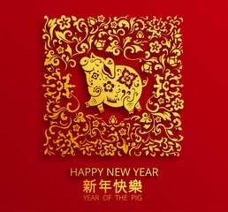 Red Happy New Year 2019 card with golden pig.